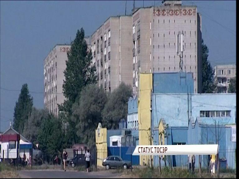 Три города Ярославской области могут стать территориями опережающего развития