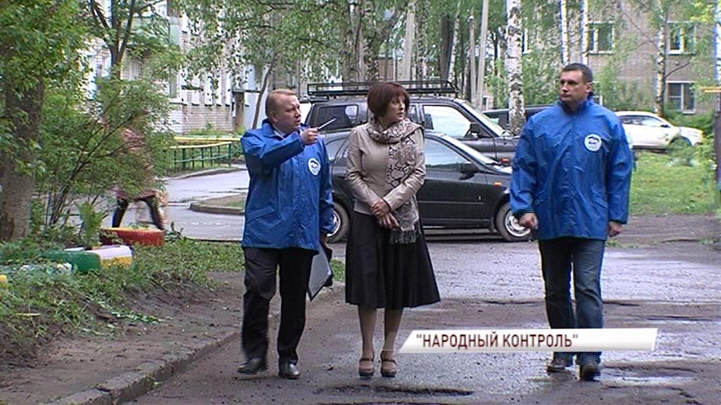 В Заволжском районе проверили благоустройство придомовых территорий