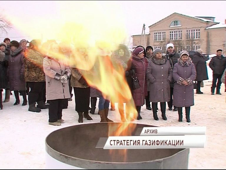 В Ярославской области создадут система по производству и сбыту сжиженного природного газа