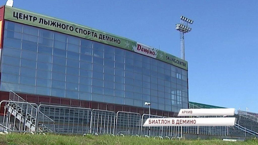 В «Демино» началось строительство биатлонного комплекса