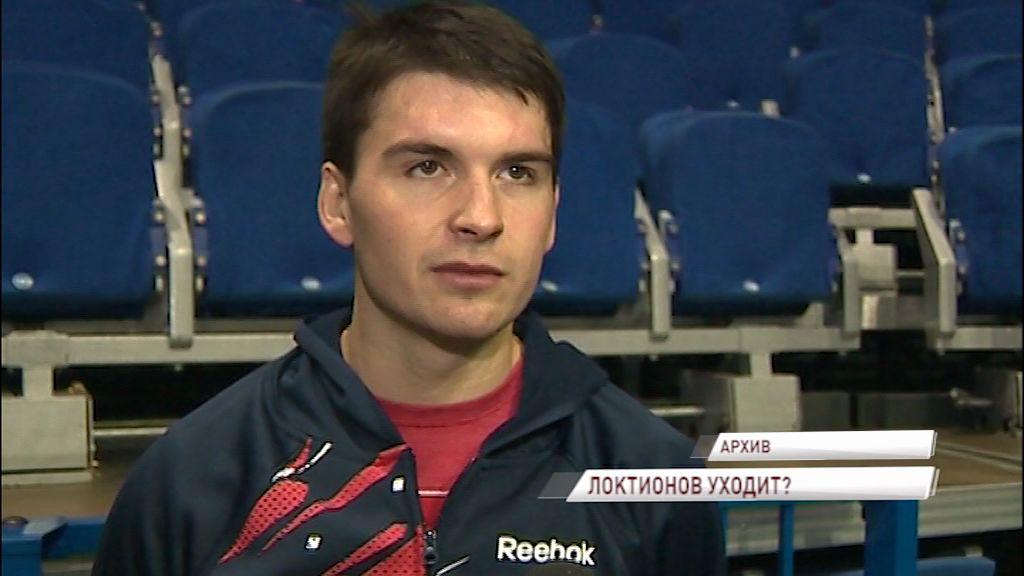 Андрей Локтионов рассчитывает вернуться в НХЛ