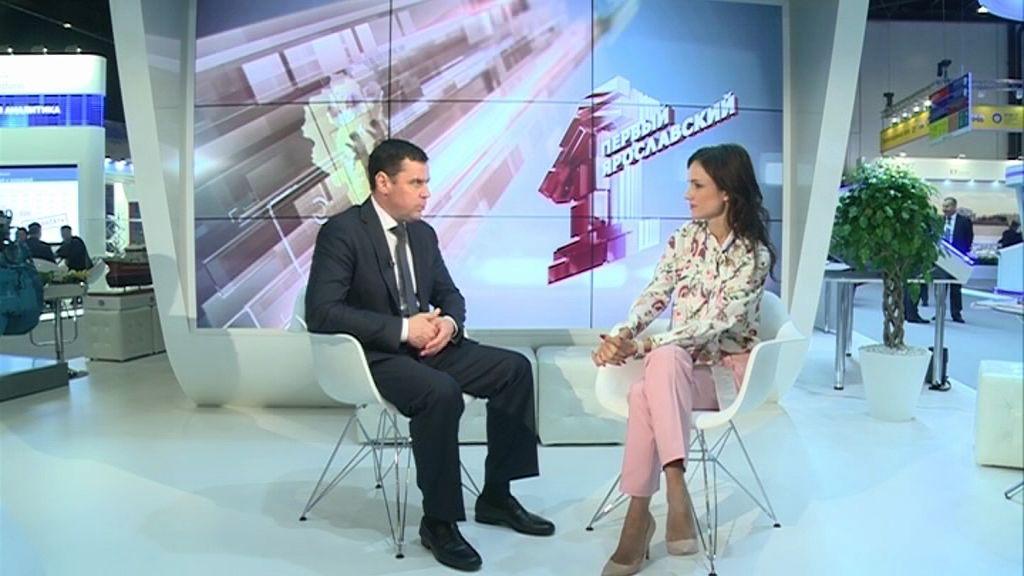 Дмитрий Миронов: Мы заинтересованы, чтобы крупные инвестиции приходили в регион и работали на благо Ярославской области»