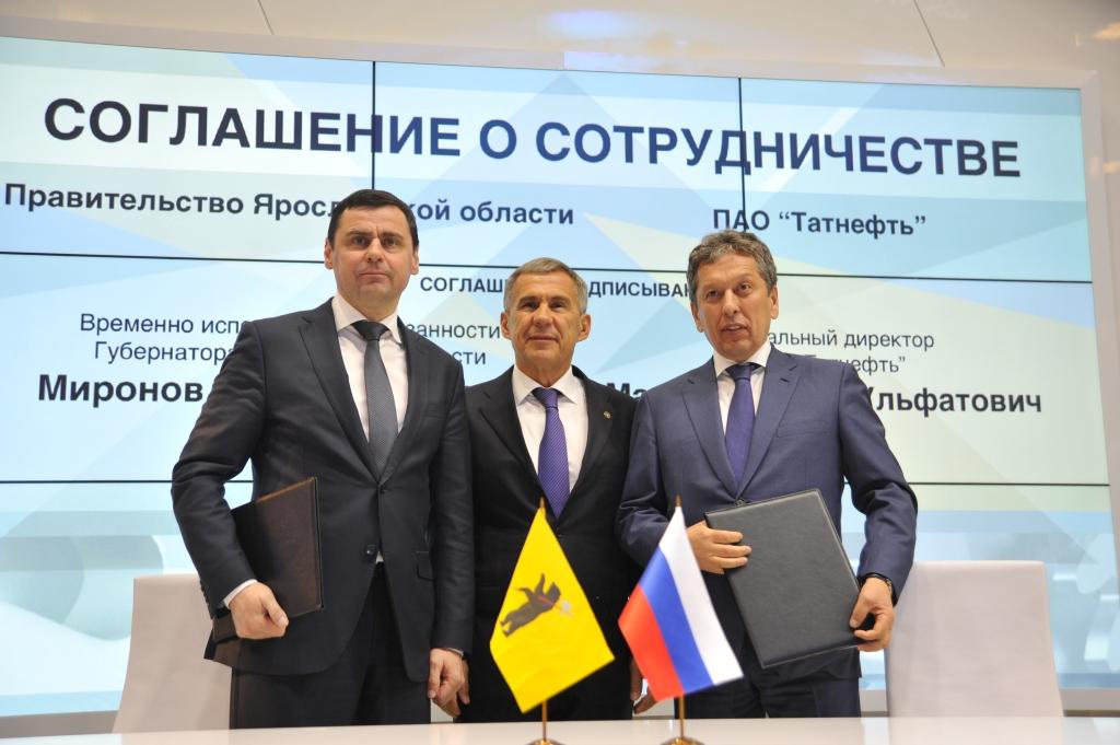 Дмитрий Миронов: «Мы подписали 12 соглашений на общую сумму 12 миллиардов рублей»
