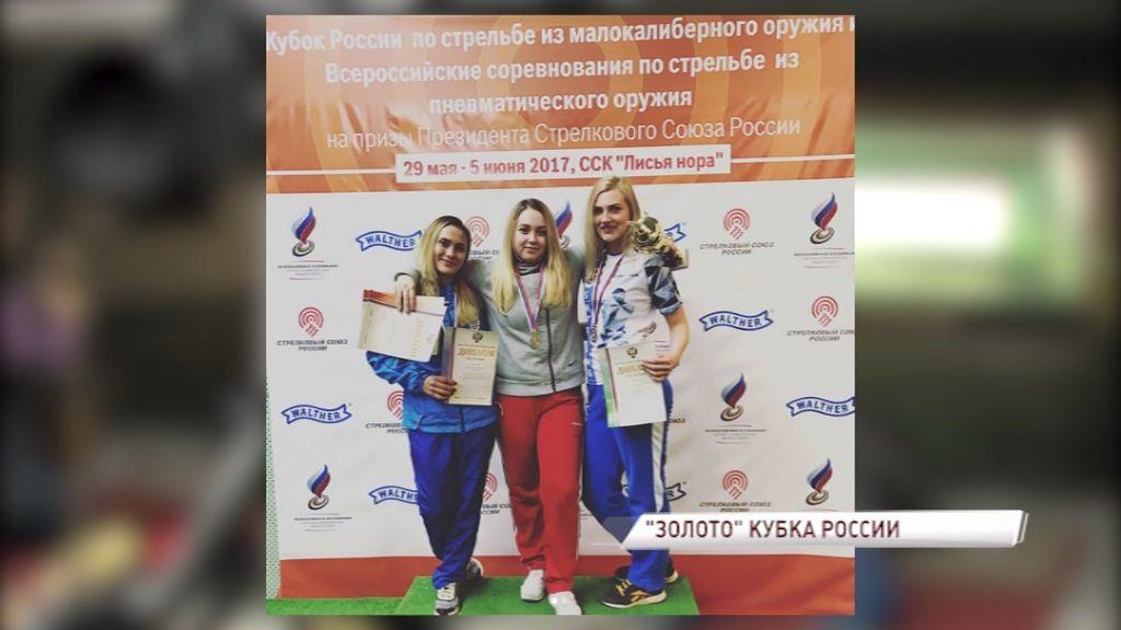 Анастасия Галашина стала победительницей Кубка России по стрельбе из малокалиберного оружия