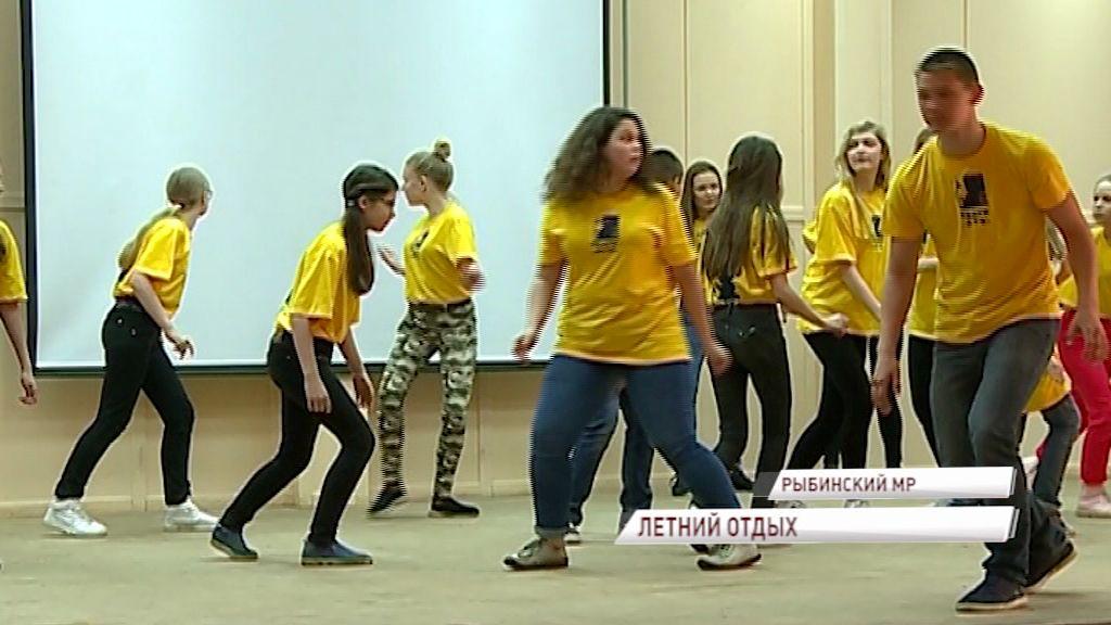 В Ярославской области стартовала летняя оздоровительная кампания