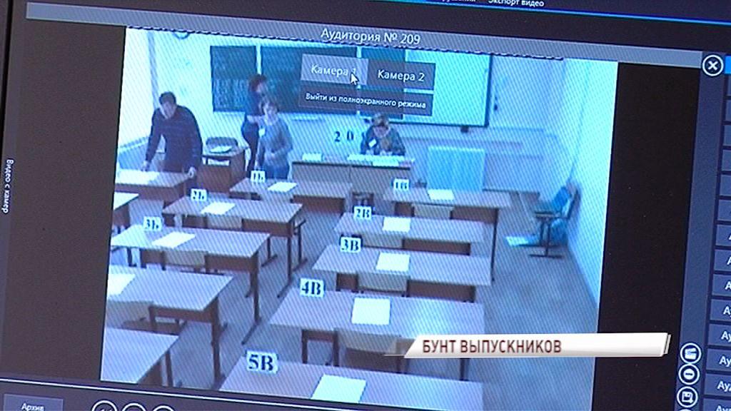 Ярославские школьники бунтуют против ЕГЭ и подписывают петицию