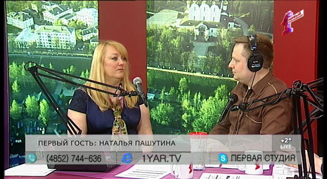 Наталья Пашутина о воспитании юных натуралистов