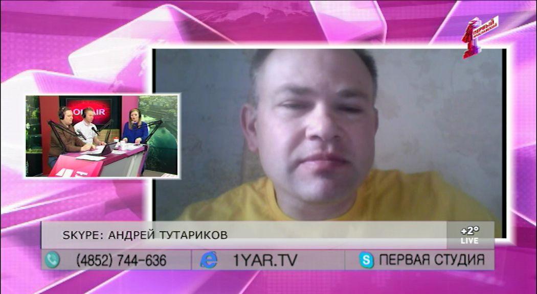 Андрей Тутариков об экоакции «Рыбинка – 2017»