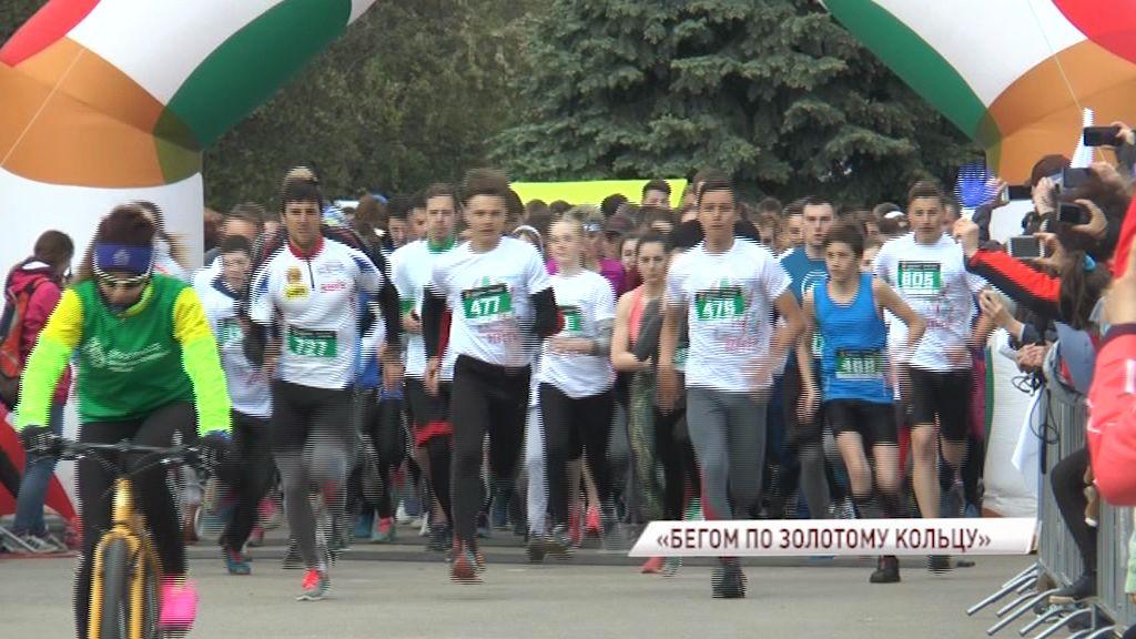 В Переславле прошел четвертый этап проекта «Бегом по «Золотому кольцу»