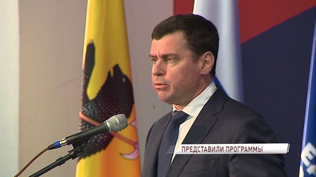 Кандидаты предварительного голосования на должность губернатора представили свои программы в Ярославле