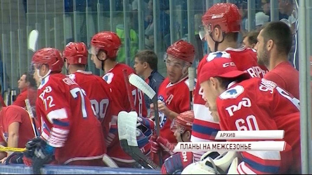 «Локомотив» опубликовал план подготовки к новому сезону