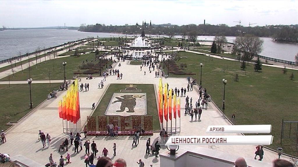 ВЦИОМ назвал главные ценности россиян