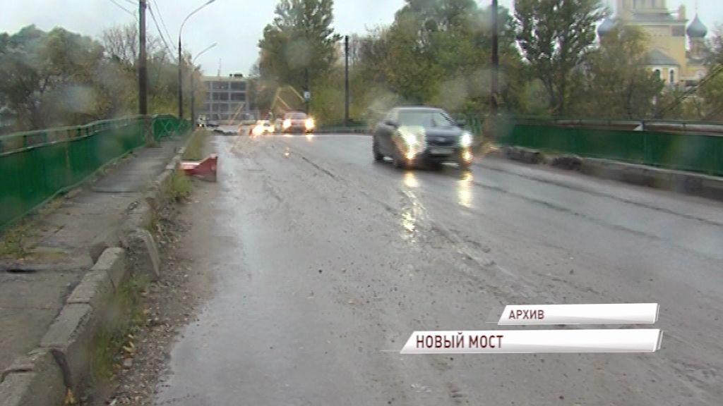 Мост через Которосль разберут за счет средств федерального бюджета