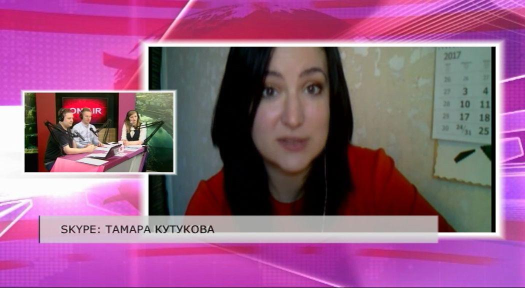 Тамара Кутукова: В стрессовые ситуации человек загоняет себя из-за собственных амбиций