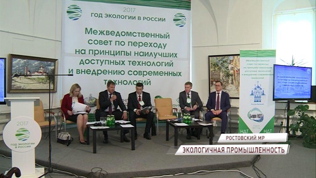 Замминистра промышленности и торговли РФ в Ростове обсудил вопросы экологичности предприятий