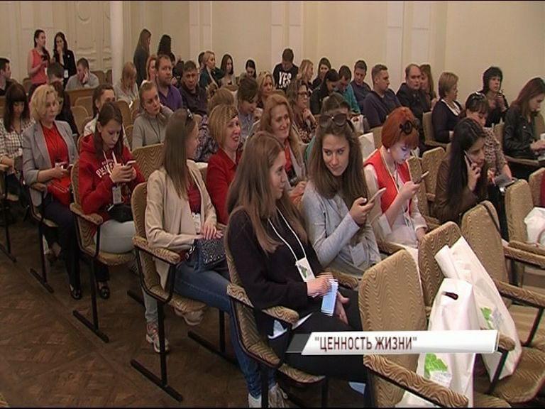 Представители 12 регионов ЦФО обсудят в Ярославле как уберечь молодежь от социально опасных проявлений