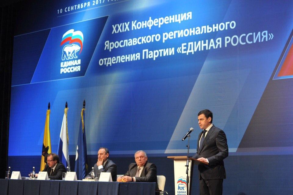 Дмитрий Миронов – о выдвижении на выборы губернатора: «Благодарю за поддержку, будем работать»
