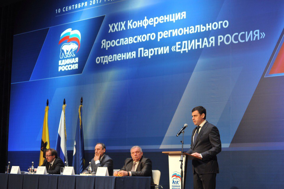 Дмитрий Миронов выдвинут «Единой России» на выборы губернатора