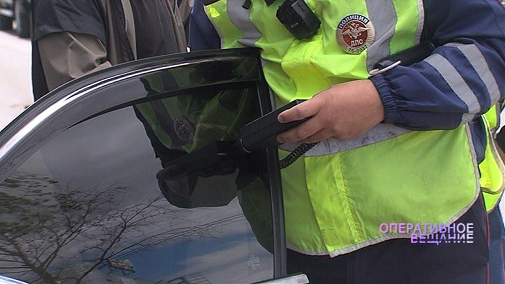 Дорожные полицейские ловили машины с запрещенной тонировкой