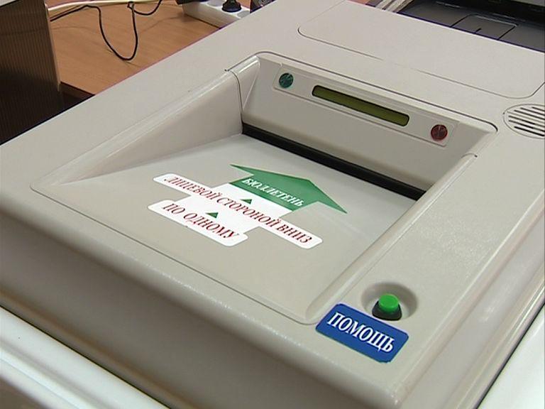 На выборах в Ярославской области используют новые технологии
