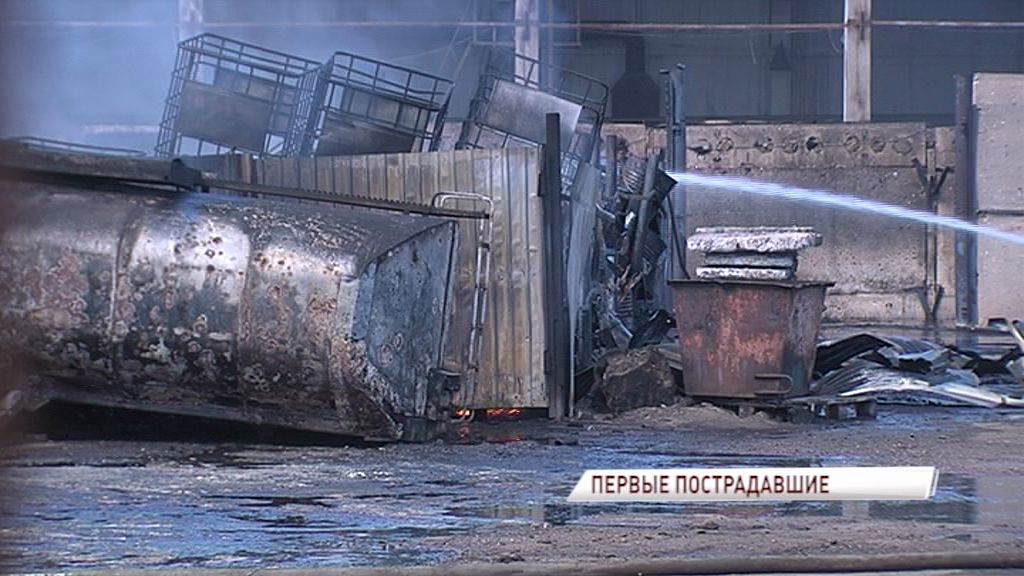 Стало известно, сколько человек пострадали в страшном пожаре