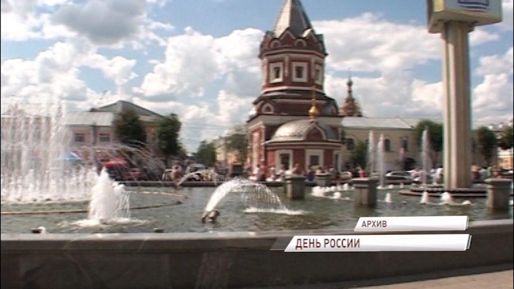 На Советская площади в День России пройдут спортивные фестивали