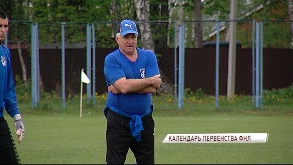 «Шинник» старта в новом первенстве ФНЛ возьмет матчем с «Зенитом-2»