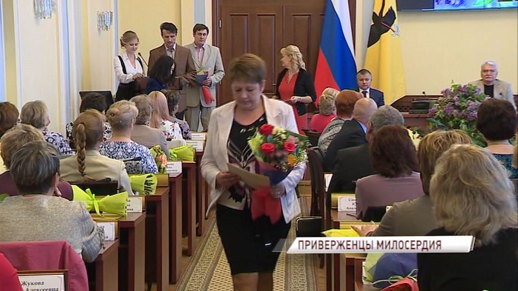 В Ярославле наградили лучших специалистов в социальной сфере