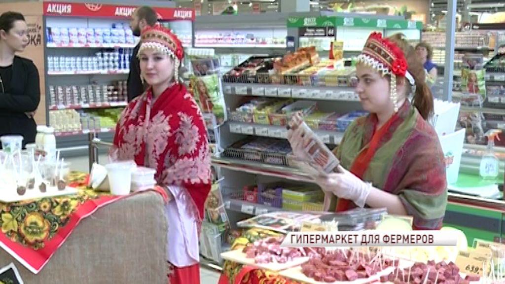 Для поддержки местных товаропроизводителей запущена программа «Ярославский фермер»