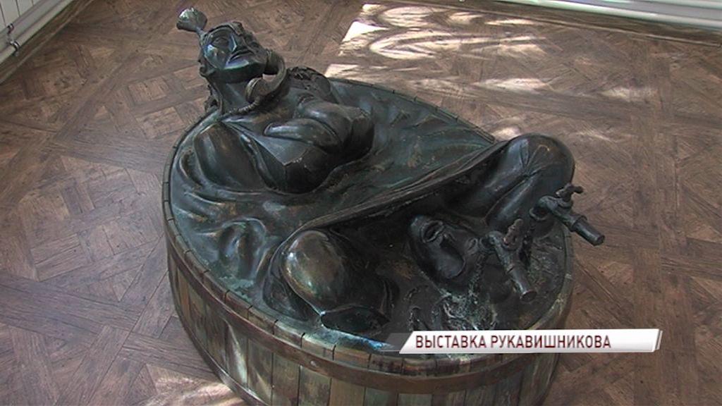 В Ярославле открылась выставка всемирно известного скульптора