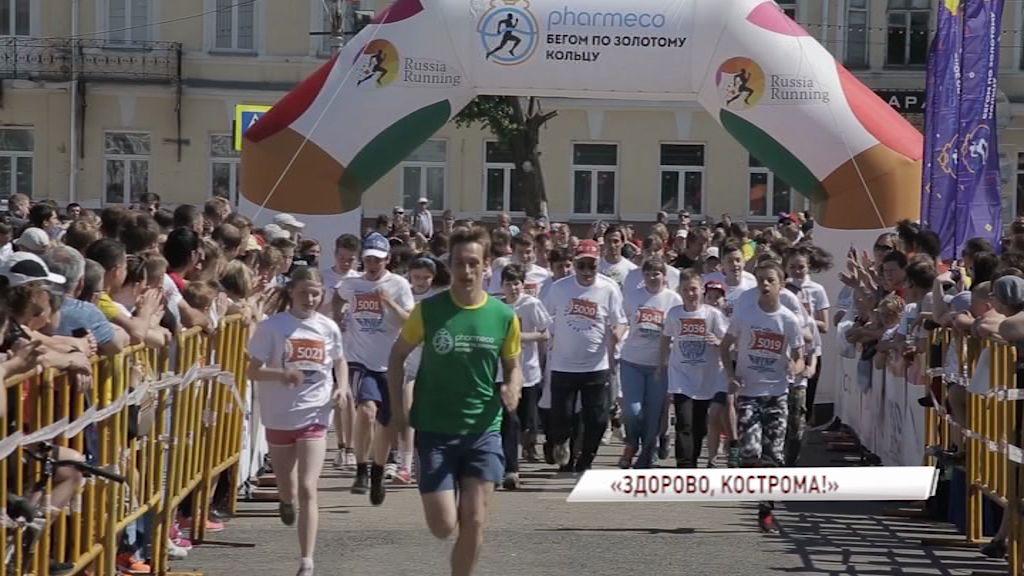 Участники проекта «Бегом по «Золотому кольцу» пробежали по Костроме