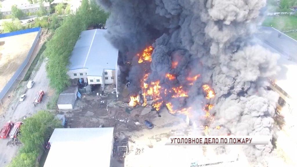 Возбуждено уголовное дело по факту пожара на Промышленном проезде