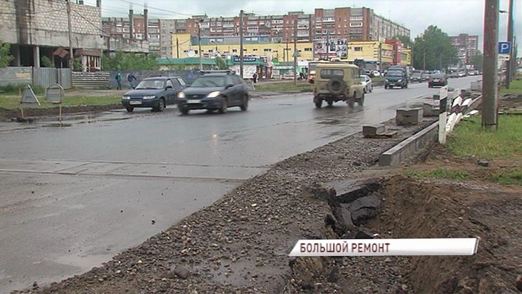 Список ремонтируемых дорог в Ярославле расширен