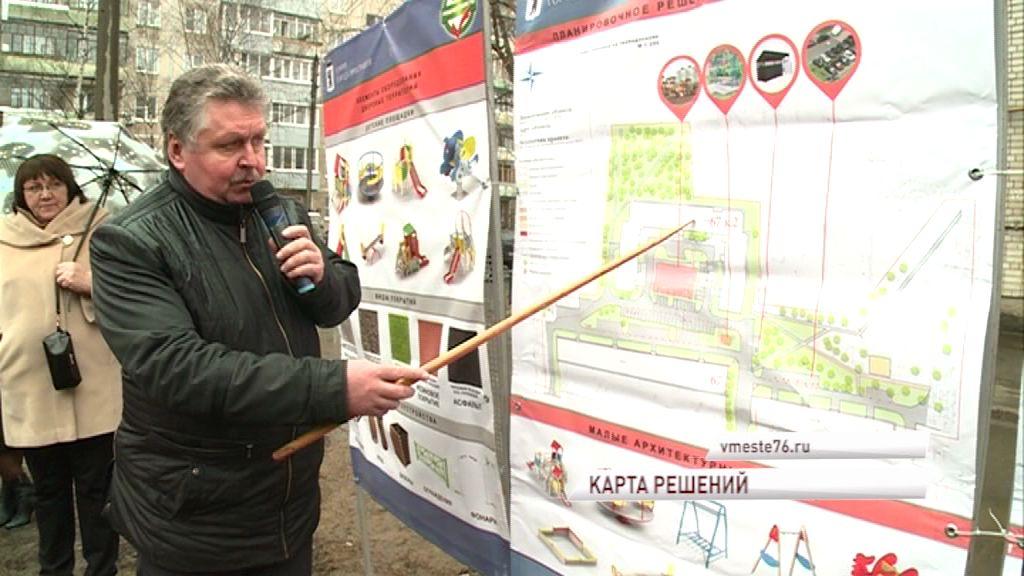 Ярославцы могут следить за реализацией проекта «Решаем вместе» благодаря интерактивной карте