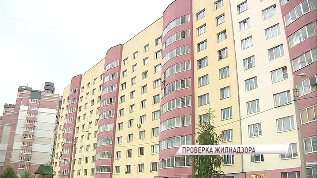 Инспекторы Госжилнадзора проверили многоэтажку во Фрунзенском районе