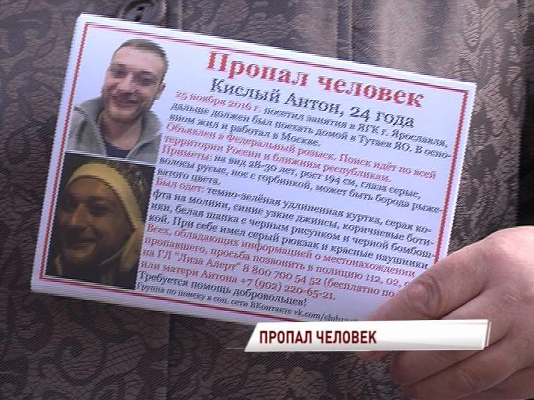Мама Антона Кислого: «Моего сына убили!»
