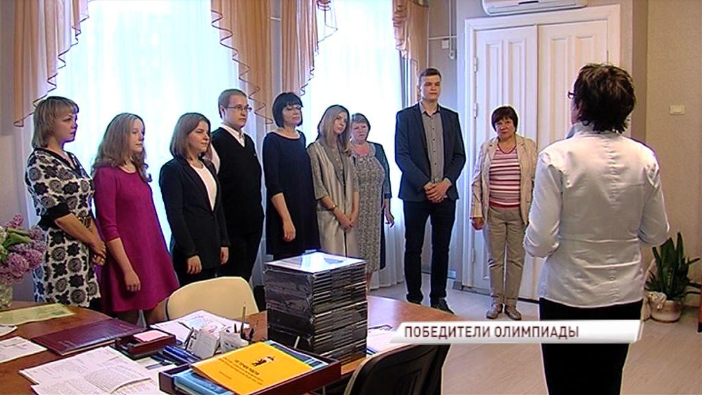 Ярославские студенты проявили себя на Всероссийской олимпиаде профмастерства