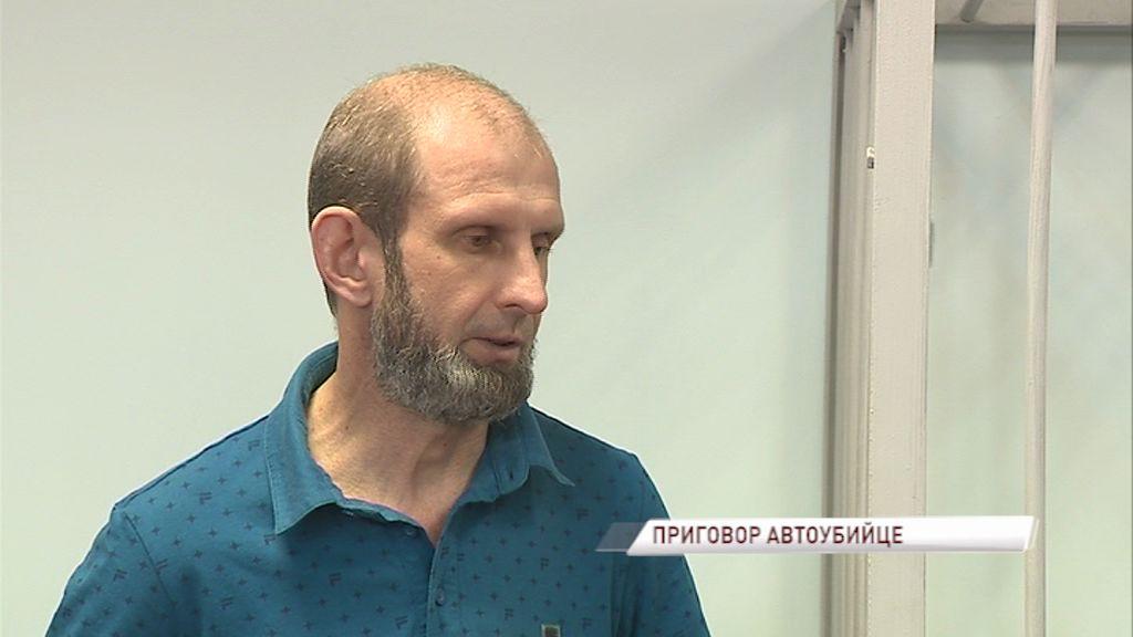 Ярославец, погубивший в ДТП на Добрынинском мосту трех человек, отправится в колонию почти на 8 лет