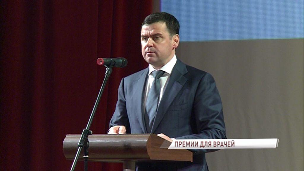 Дмитрий Миронов наградил лучших врачей региона