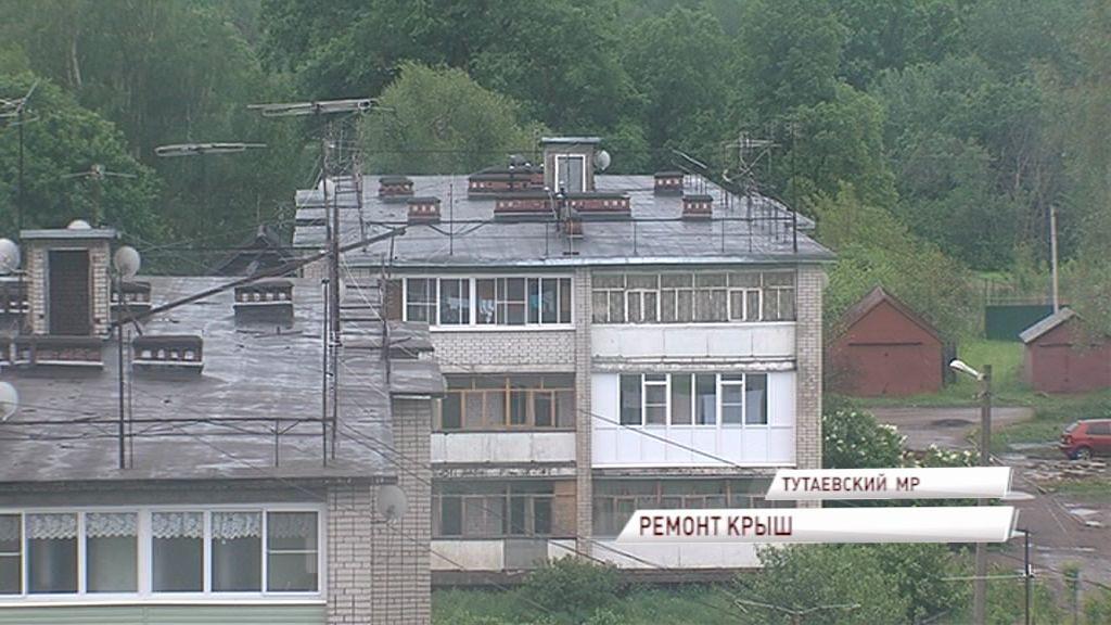 В одной из многоэтажек Микляихи завершился капитальный ремонт крыши