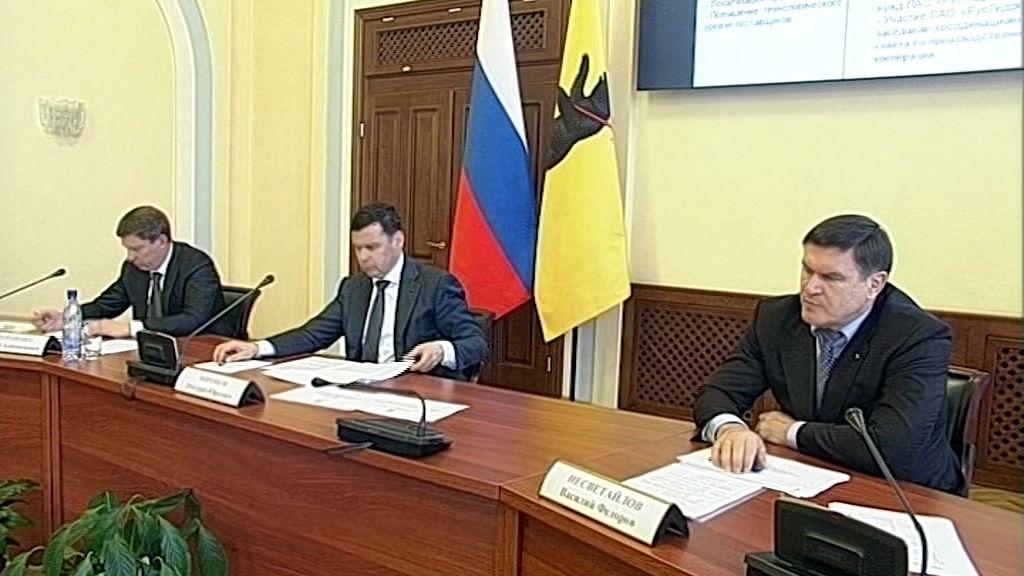 Жители Ярославской области теперь могут следить за региональной казной