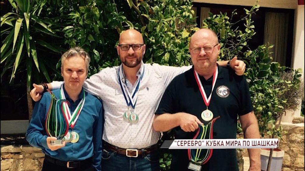 Владимир Скрабов стал призером первого этапа Кубка мира по шашкам