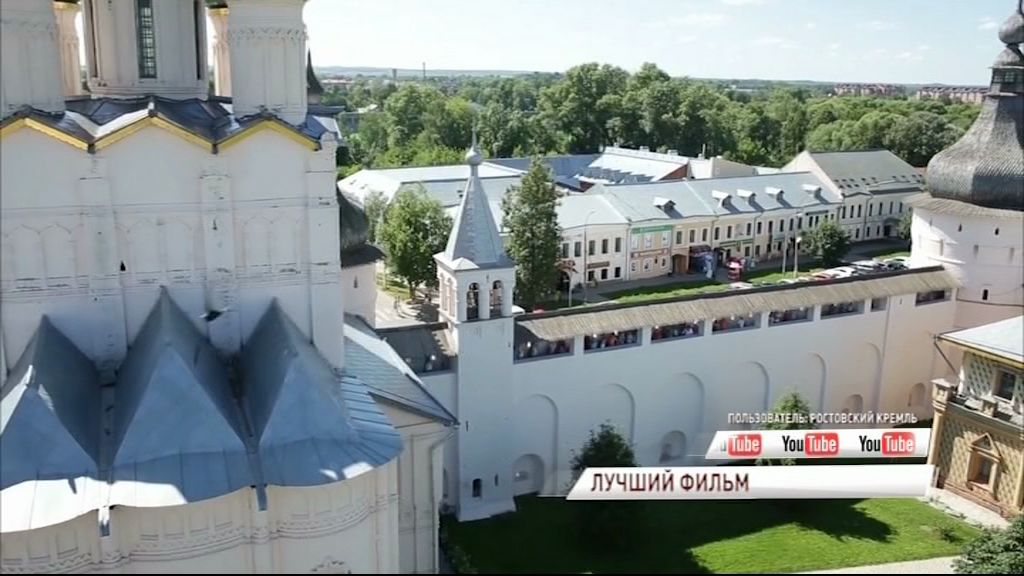 Фильм Ростовского Кремля завоевал «серебро» на фестивале в Чехии
