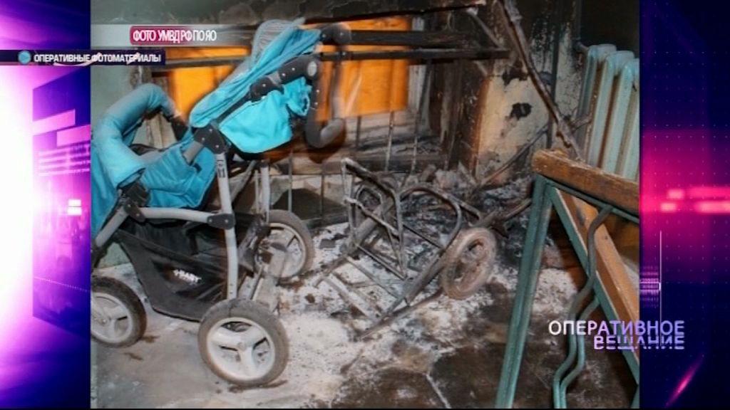 Серийный поджигатель задержан в Ростове