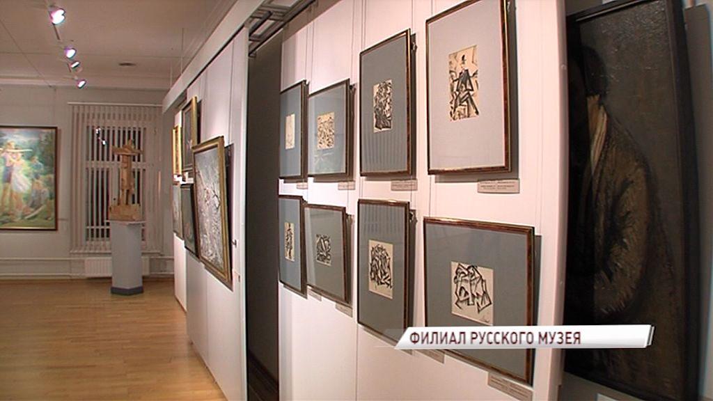 В Ярославле откроется второй в стране культурно-выставочный центр Русского музея
