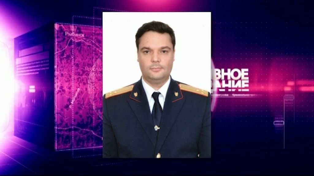 Алексей Алькаев стал руководителем первого отдела по расследованию особо важных дел в региональном СК