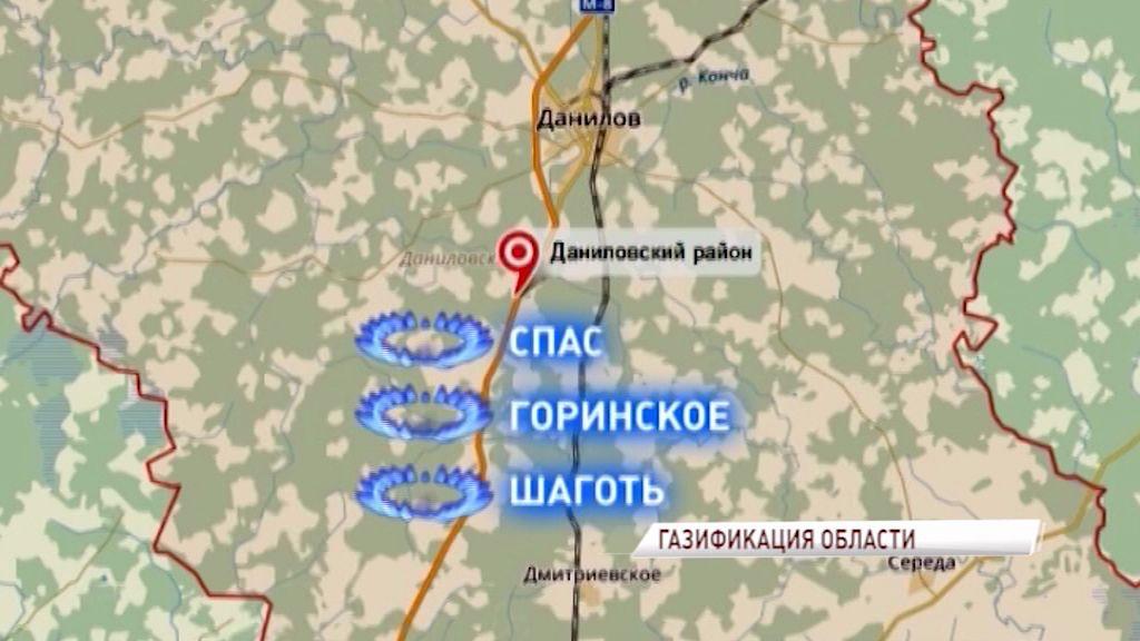 Газификация в Ярославской области: куда придет голубое топливо