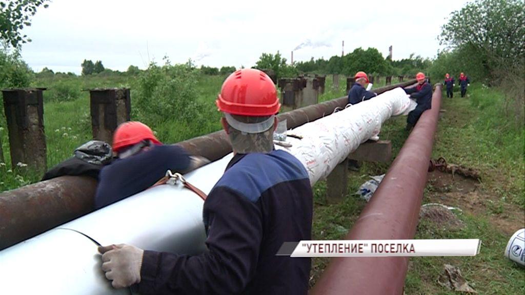 В Ярославской области начался ремонт аварийных теплотрасс