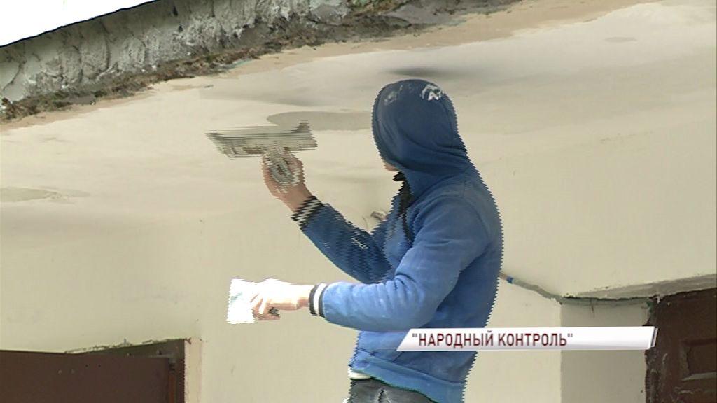 В погоревшем общежитии на Тутаевском шоссе стартовали ремонтные работы