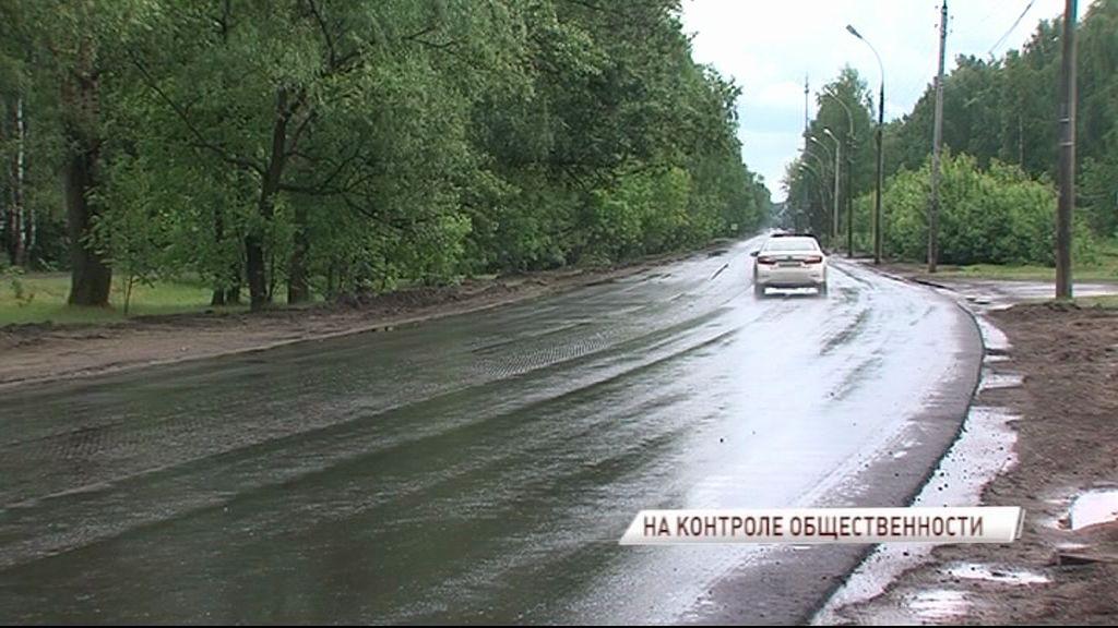 Представители «Народного контроля» проверили ремонт улицы Маяковского